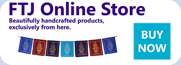 Shop the FTJ Online Store